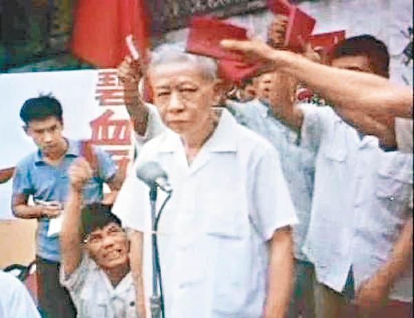 Chủ tịch nước Lưu Thiếu Kỳ bị đấu tố, bức hại đến chết trong thời kỳ Cách mạng văn hóa ở Trung Quốc.