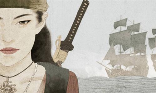 Từ một kỹ nữ lầu xanh, Trịnh Thị trở thành kẻ cầm đầu hạm đội hải tặc Cờ Đỏ. Ảnh: Vesselfinder