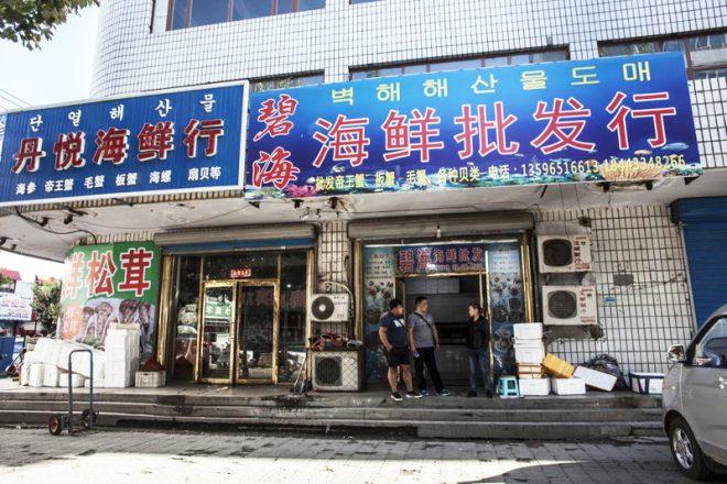 Tại sao lệnh trừng phạt Triều Tiên lại gây ra nỗi khổ ở Trung Quốc?3