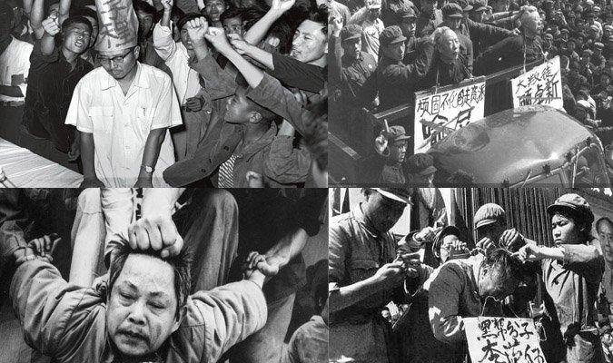 Các địa chủ phú nông, đối tượng bị đem ra đấu tố, làm nhục sau đó giết chết rất phổ biến vào thời Cách mạng văn hóa