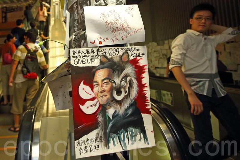 Áp phích của người dân Hồng Kông yêu cầu hạ bệ ông Lương Chấn Anh. (Ảnh: Epochtimes)