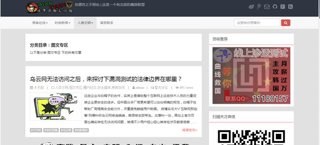 """Nhóm hacker tấn công trang web Vietnam Airlines tự xưng là 1937CN, đã từng gây ra nhiều vụ tương tự ở nhiều nước. Không có nhiều thông tin về nhóm hacker tự xưng 1937CN, đội tự xưng là đã chèn các nội dung xuyên tạc tại sân bay Tân Sơn Nhất vào chiều nay 29/7. Theo trang hack-cn.com, website thống kê và xếp hạng hacker Trung Quốc, 1937cN là nhóm hacker nổi tiếng và mạnh nhất nước này với 36.820 cuộc tấn công. Truy cập địa chỉ website 1937CN.com được công bố, đây là một diễn đàn bằng tiếng Trung Quốc, chuyên chia sẻ các thông tin liên quan đến thủ thuật máy tính, cùng nhiều nội dung chính trị liên quan đến những nước có tranh chấp vùng biển như Trung Quốc, Việt Nam, Philippines và Nhật Bản... Hacker tu xung tan cong trang web Vietnam Airlines la ai? hinh anh 1 Giao diện 1937CN.net chụp màn hình vào chiều ngày 29/7. Hiện chưa rõ có bao nhiêu cá nhân tham gia hay cách tổ chức của nhóm này. Tuy vậy, họ có nhiều lời tự giới thiệu trên các trang web tập hợp hacker. Trên trang online RCS Magazines, 1937CN tự giới thiệu đội ngũ gồm các thành viên với tên hiệu Allen Reese, BonEs, Webr0bot, SiLing, Learner, 4n0wGZ, Any9aby, Rascal, nhưng không có thông tin liên lạc từng cá nhân. Trong đó, người đứng đầu tự xưng là th4ck1937, kèm địa chỉ email và Skype. Cũng trên trang giới thiệu này, nhóm 1937CN tự xưng đến từ Trung Quốc, với sứ mệnh """"vì sự thống nhất của đất mẹ, chiến đấu đến cùng với quân xâm lược"""". Trước đây, nhóm này cũng đã gây ra nhiều vụ tấn công tương tự, năm 2013, nhóm này bị tố tấn công trang web thegioididong.com và tên miền Facebook Việt Nam, đưa ra nhiều lời khiêu khích. Năm 2015, thời điểm vấn đề tranh chấp lãnh hải giữa Trung Quốc và Philippines nóng lên, nhóm này được cho đã tấn công website của Đại học Santo Tomas, Philippines và đưa ra những lời """"cảnh báo"""" nước này, theo CNN. Lần theo trang web do nhóm này công bố, họ gọi mình là """"Mạng lưới quân đội OCI Trung Quốc"""", được tạo ra bởi những nhà hoạt động an ninh mạng trong nước, cùng lúc quản lý các cộng đồng n"""