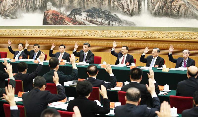 Hội nghị lần 4 của Đoàn chủ tịch Đại hội 19 ĐCSTQ, tổ chức ở Đại lễ đường nhân dân Bắc Kinh, ngày 23/10/2017 (Ảnh: Xinhua)