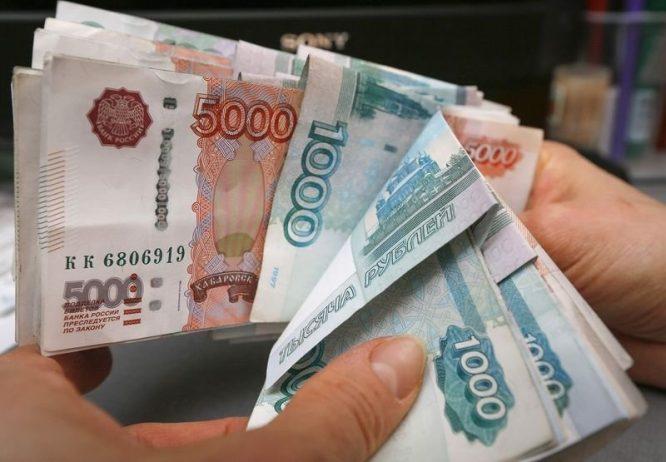 Tên gọi các loại tiền tệ trên thế giới có nguồn gốc từ đâu_13