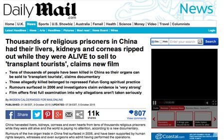 """Báo Daily Mail giới thiệu phim tài liệu """"Hard to Believe"""" mới nhất công chiếu tại Mỹ"""