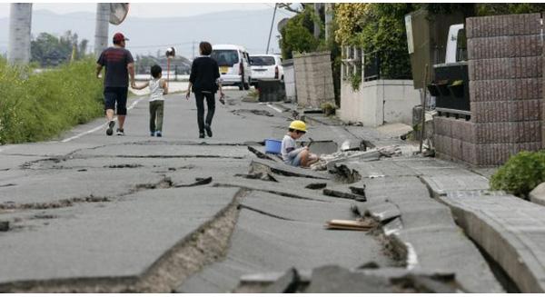 160416104811-japan-quake-640x360-epa-nocredit-1460855548058-crop-1460855553303