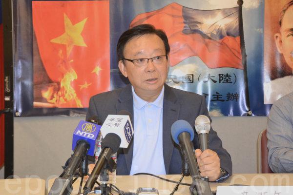 Giáo sư Tân Hạo Niên: ĐCSTQ không có tư cách tưởng niệm quốc phụ Tôn Trung Sơn