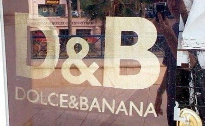 """Thời trang """"chuối"""". Khi Dolce & Gabbana bị nhái thành Dolce & Banana!"""