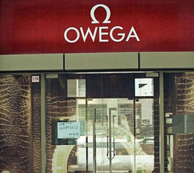 """Một kiểu nhái """"bá đạo"""" khác. Liệu đồng hồ """"Owega"""" có chỉ đúng giờ?"""