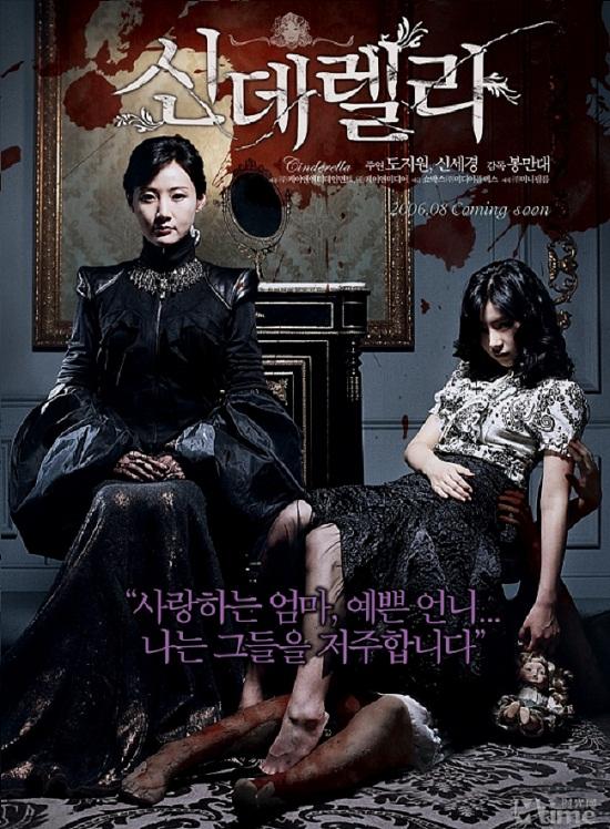 9 phim kinh dị gây ám ảnh nhất xứ Hàn không dành cho người yếu tim - H2