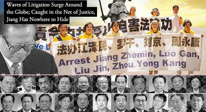Cựu lãnh đạo Đảng Giang Trạch Dân và các nhân vật chủ chốt tham gia bức hại Pháp Luân Công. (Ảnh: Internet)