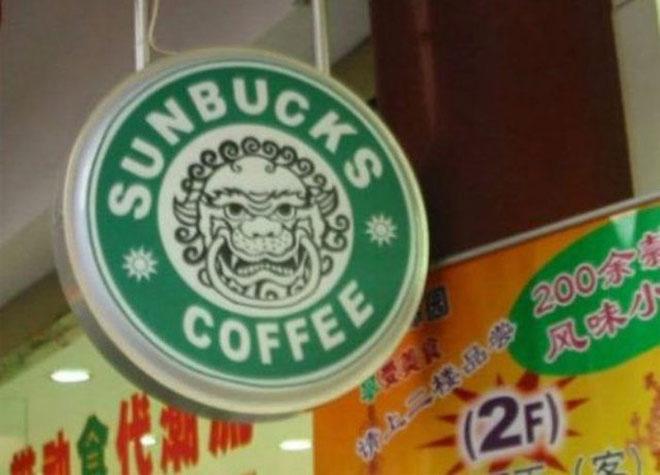 """Nếu Mỹ có cà phê Starbucks, thì Trung Quốc có cà phê """"Sunbucks""""."""