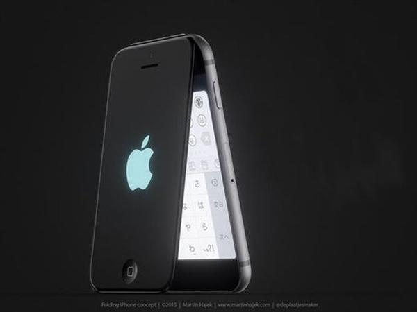20150816-100031-y-tuong-iphone-7-nap-gap-2667325093_520x390