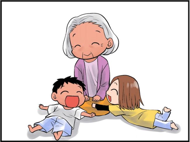 Bà à, cảm ơn bà, cháu rất yêu bà!!!
