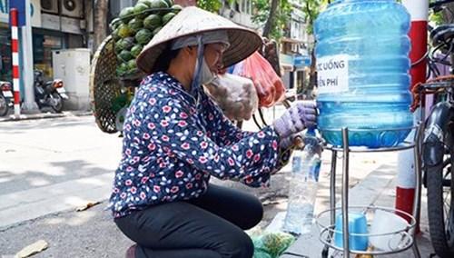 Không khó để tìm một bình nước như thế này ở Sài Gòn.