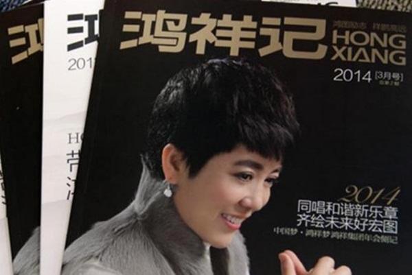 Nữ tài phiệt Mã Hiểu Hồng, người đứng đầu công ty Hồng Tường.