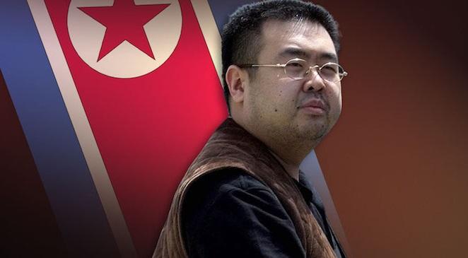 20170217kim-jong-nam