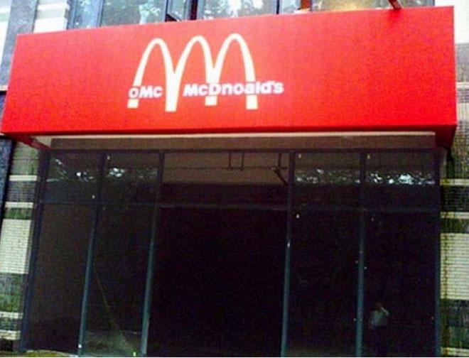 Những người yêu thích đồ ăn nhanh McDonald's có thể sẽ gặp một chút rắc rối khi đọc tên nhà hàng này