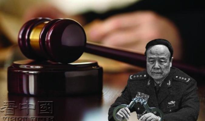 Ngày 25/7, ông Quách Bá Hùng - phó chủ tịch quân ủy trung ương bị tuyên án tù chung thân bởi tội danh nhận hối lộ. (Ảnh: Vision Times)