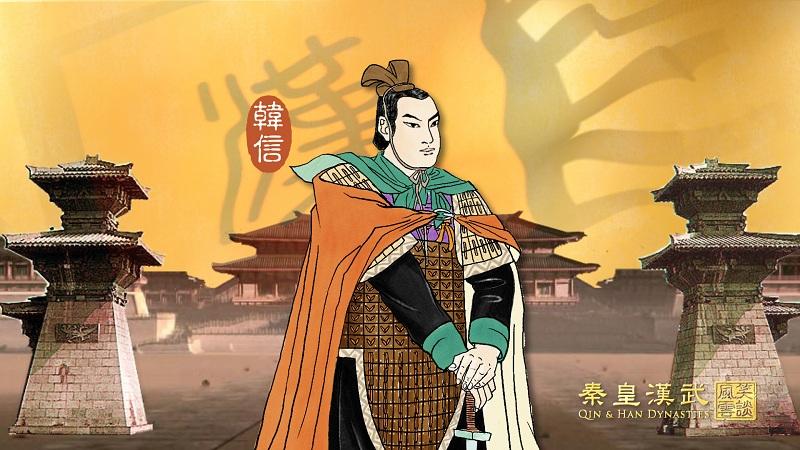 Nỗi oan thiên cổ của Hàn Tín: Công cao quá chủ, bị hãm hại cả đời. Ảnh 1