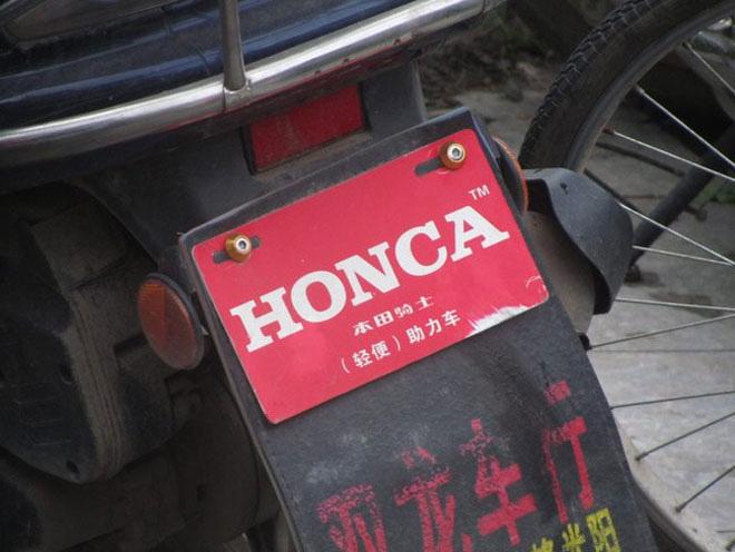 Khi xe máy Honda bị nhái.