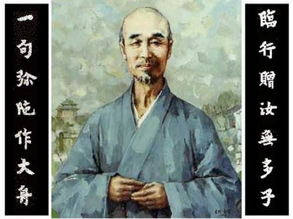 Chân dung của Hoằng Nhất đại sư Lý Thúc Đồng. (Ảnh: Internet)