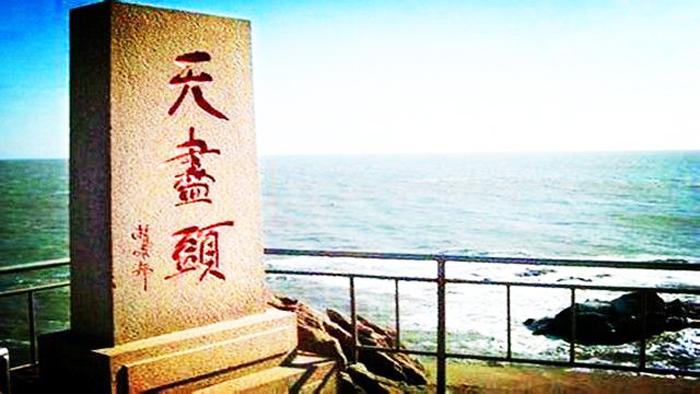 """""""Thiên tận đầu"""" nằm trên phần mũi nhọn chìa ra phía Đông của bán đảo, đây là một tảng đá ngầm cực lớn vươn ra biển. (Ảnh: Sohu)"""