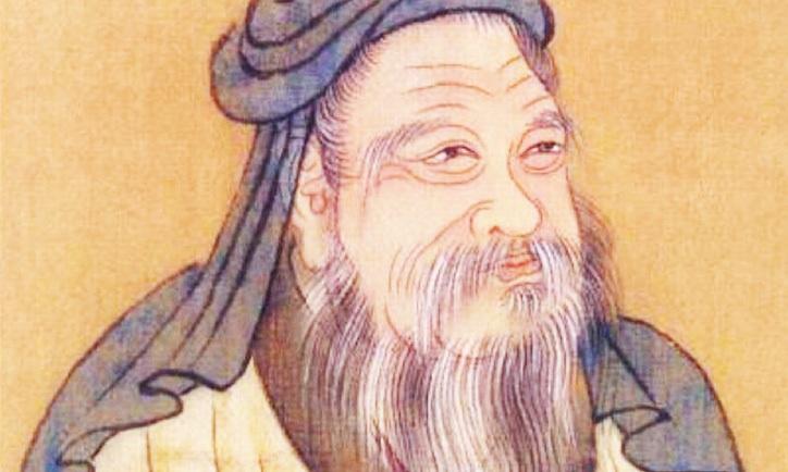Chu Công. (Ảnh: Wikipedia)