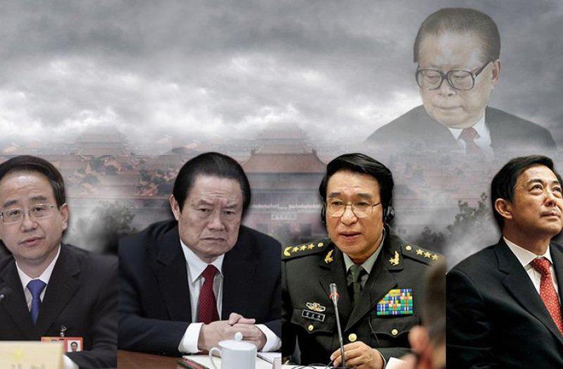 Tân tứ nhân bang gồm: Lệnh Kế Hoạch, Chu Vĩnh Khang, Từ Tài Hậu, Bạc Hy Lai (từ trái qua) và đứng sau chính là Giang Trạch Dân. (Ảnh: Internet)