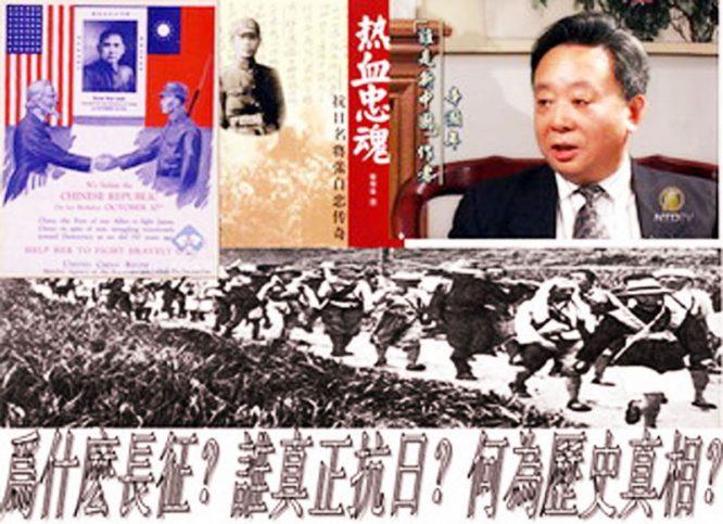 Tân Hạo Niên: Tôn Trung Sơn và chính quyền Trung Quốc đương thời khác biệt quá lớn. Ảnh 4