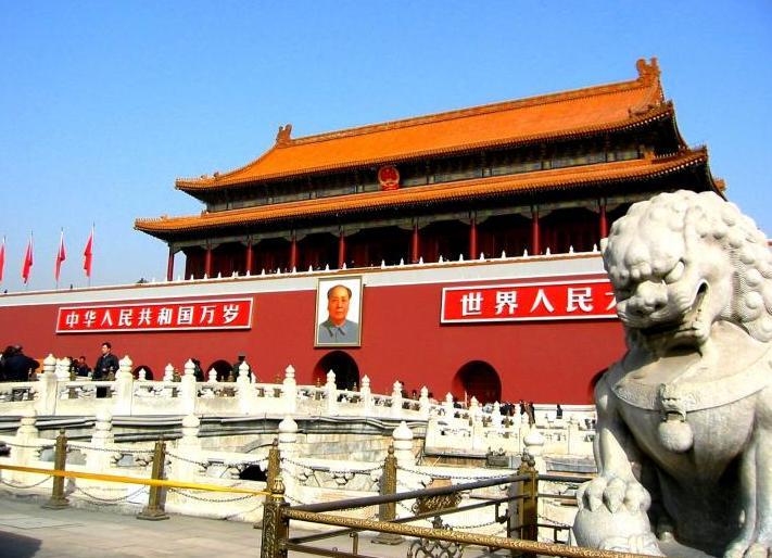 Quảng trường Thiên An Môn này nay với di ảnh của ông Mao Trạch Đông. (Ảnh: Internet)