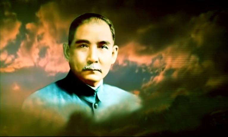 Câu chuyện luân hồi của Tôn Trung Sơn trong đời này. Ảnh 2