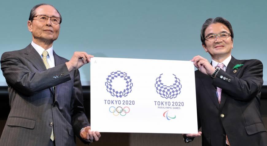 Ban tổ chức Olympic Nhật Bản đã công bố logo chính thức của Olympic và Paralympic 2020.