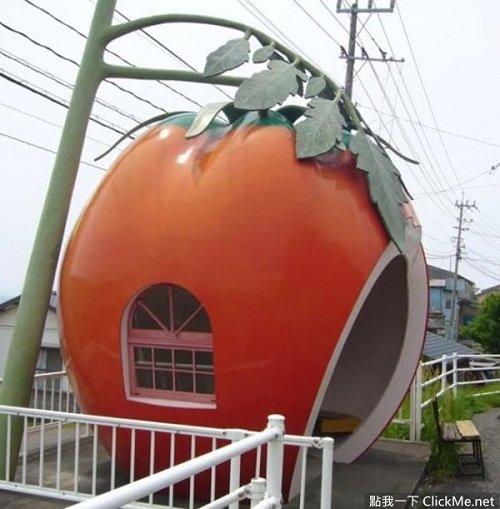 Trạm xe bus hình quả cà chua.