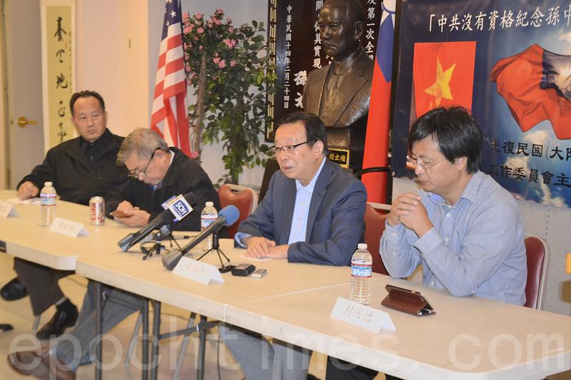 Giáo sư Tân Hạo Niên: ĐCSTQ không có tư cách tưởng niệm quốc phụ Tôn Trung Sơn. Ảnh 1