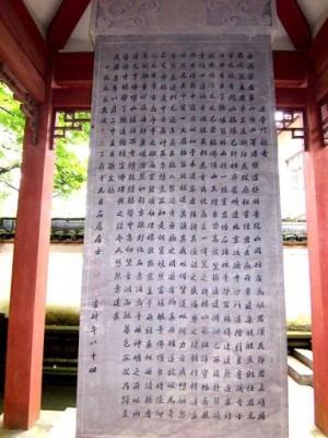Giai thoại về Tôn Trung Sơn và Hư Vân hòa thượng. Ảnh 4