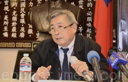 Giáo sư Tân Hạo Niên: ĐCSTQ không có tư cách tưởng niệm quốc phụ Tôn Trung Sơn. Ảnh 2
