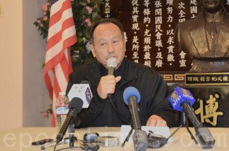 Giáo sư Tân Hạo Niên: ĐCSTQ không có tư cách tưởng niệm quốc phụ Tôn Trung Sơn. Ảnh 3
