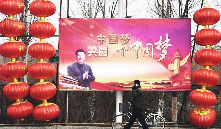 """Giới truyền thông và chuyên gia Trung Quốc luôn né tránh vấn đề """"nhân dân yêu cầu ngày càng cao về tự do, pháp trị, công bằng, chính nghĩa"""" được nêu ra trong báo cáo tại Đại hội 19. (Ảnh: BBC)"""