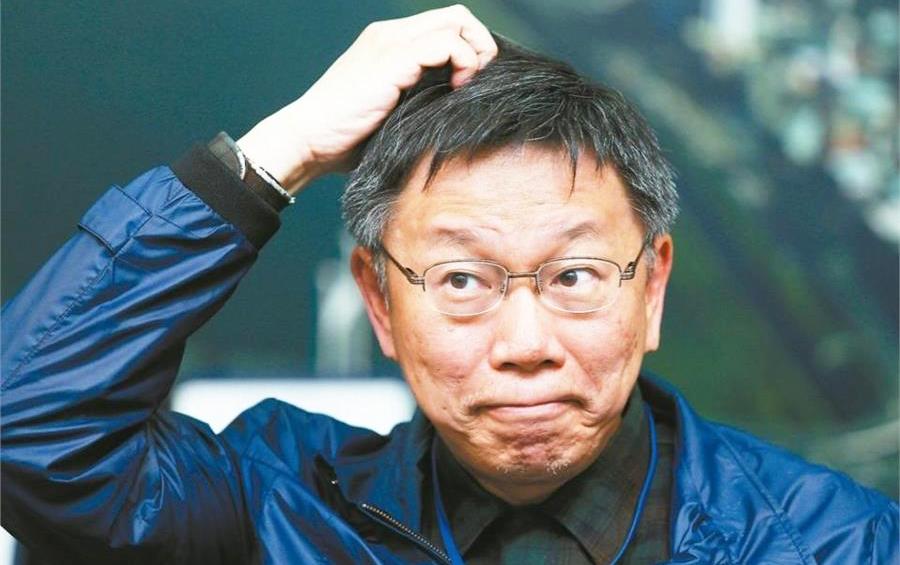 Thị trưởng Đài Bắc: Vinh hoa phú quý đời người chỉ là một đống rác... - ảnh 1