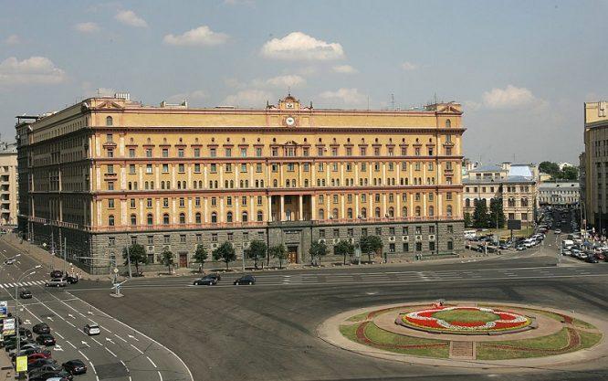 Tổng hành dinh của Cơ quan An ninh Liên bang (FSB), trước kia là KGB ở Moscow.