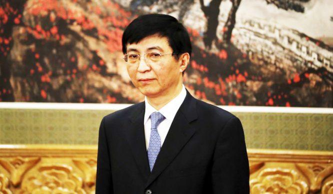 Vương Hỗ Ninh tham dự Đại hội Internet Thế giới, ông Tập kiểm soát hệ thống tuyên truyền