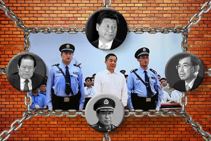 china-bo-xilai-judgement-xi-jinping