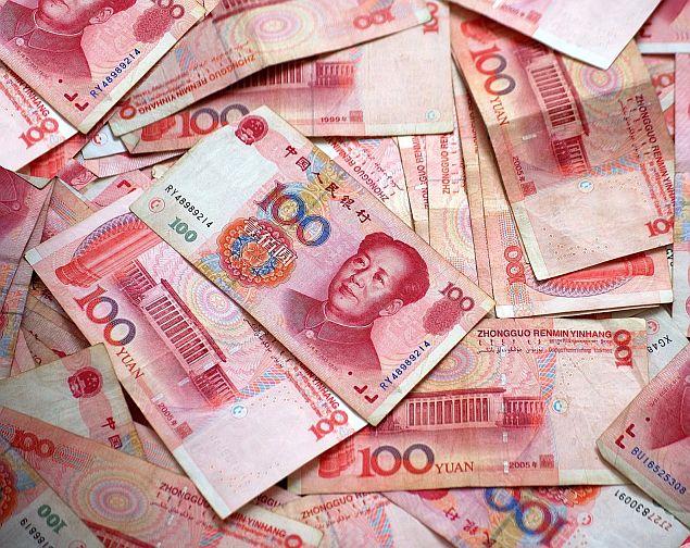 Tên gọi các loại tiền tệ trên thế giới có nguồn gốc từ đâu?_17