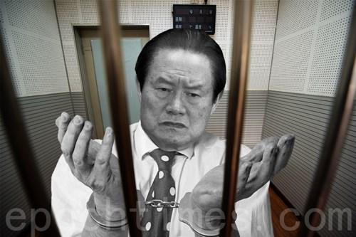 chu_vinh_khang_bi_bat