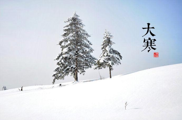 Tuyển tập hình ảnh đặc sắc của 24 tiết khí trong năm H20