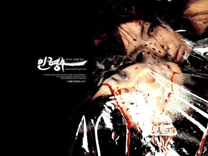 9 phim kinh dị gây ám ảnh nhất xứ Hàn không dành cho người yếu tim - H9