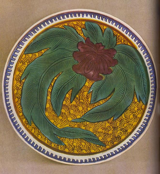 Kutani - Dòng gốm sứ nổi danh một thời ở Nhật Bản.2