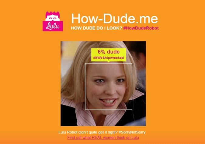 how-dude