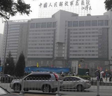 http--tin180.com-wp-content-blogs.dir-3-files-2012-09-Tap-Can-Binh-dau-lung-vi-bi-tay-chan-cua-Bac-Hy-_Tin180.com_002.jpg (450×385)